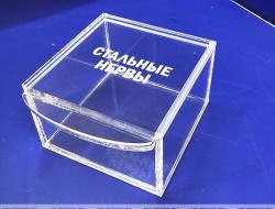 Коробка из оргстекла с гравировкой