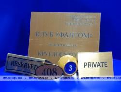 Изделия из оргстекла на заказ - номерки и таблички