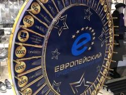 Брендирование Колеса фортуны для розыгрыша призов ТЦ Европейский