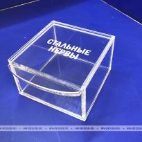 Коробка из оргстекла 4мм с гравировкой