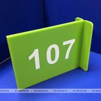 Информационный указатель из оргстекла 3 мм