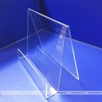 Подставка для книг из оргстекла 3 мм. 200 х 250 мм