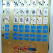 Карточный стенд на заказ