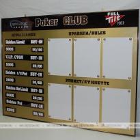 Покерный стенд на заказ